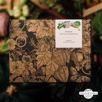 The Medieval Garden - Seed kit gift box #0
