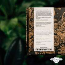 'Tropical agricultural crops: coffee, tea, rice, passion fruit & banana' seed kit gift box #1